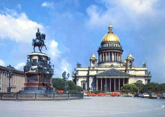 Ausflüge in St. Petersburg