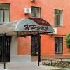 Maxima Irbis Hotel***