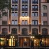 Hotel «Nashotel»