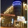 Novotel Moscow Centre****