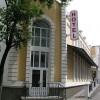 Hotel «Regina»