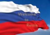 Touristenvisum Russland