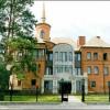 Ermitage 3*