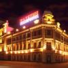 Shalyapin Palace hotel 4*