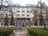 volga1
