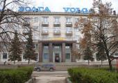 Volga 2*