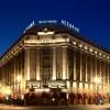 <!--:ru-->Аренда конференц-залов в Гостинице &#171;Астория&#187;<!--:-->